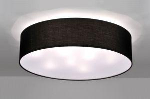 Deckenleuchte Wohn Zimmer Küchen Leuchte Flur Strahler Decken Lampe Stoff Braun
