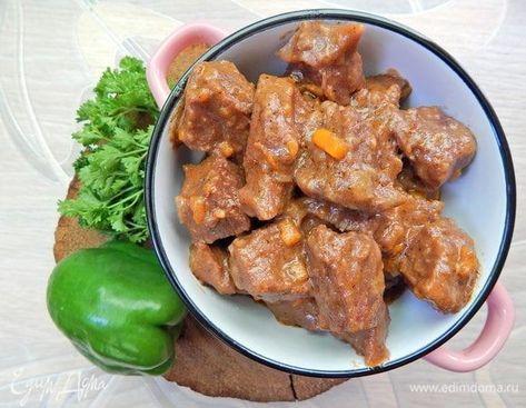 Гуляш по-домашнему из говядины | Рецепт | Идеи для блюд ...