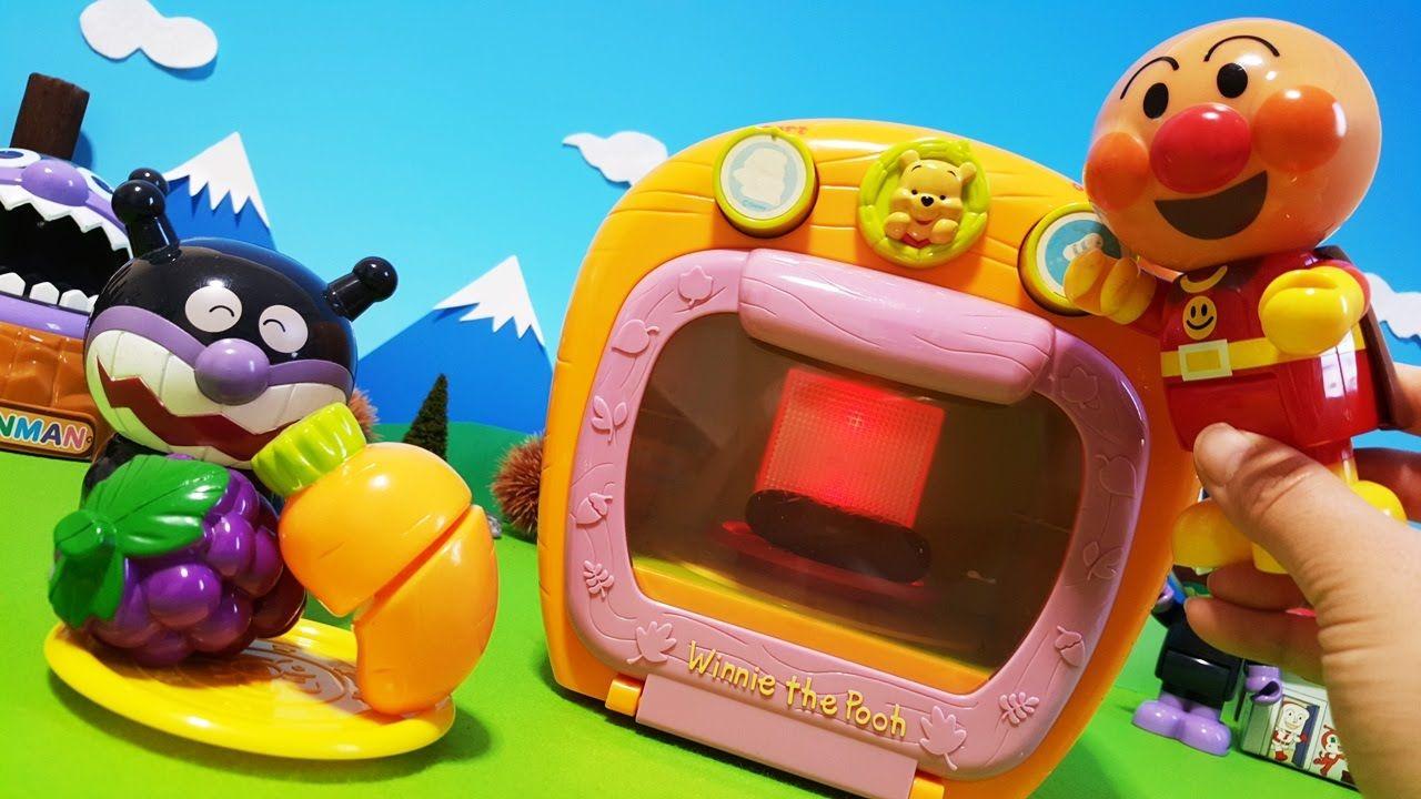 Disney Pooh Animation Kitchen アンパンマンおもちゃアニメ