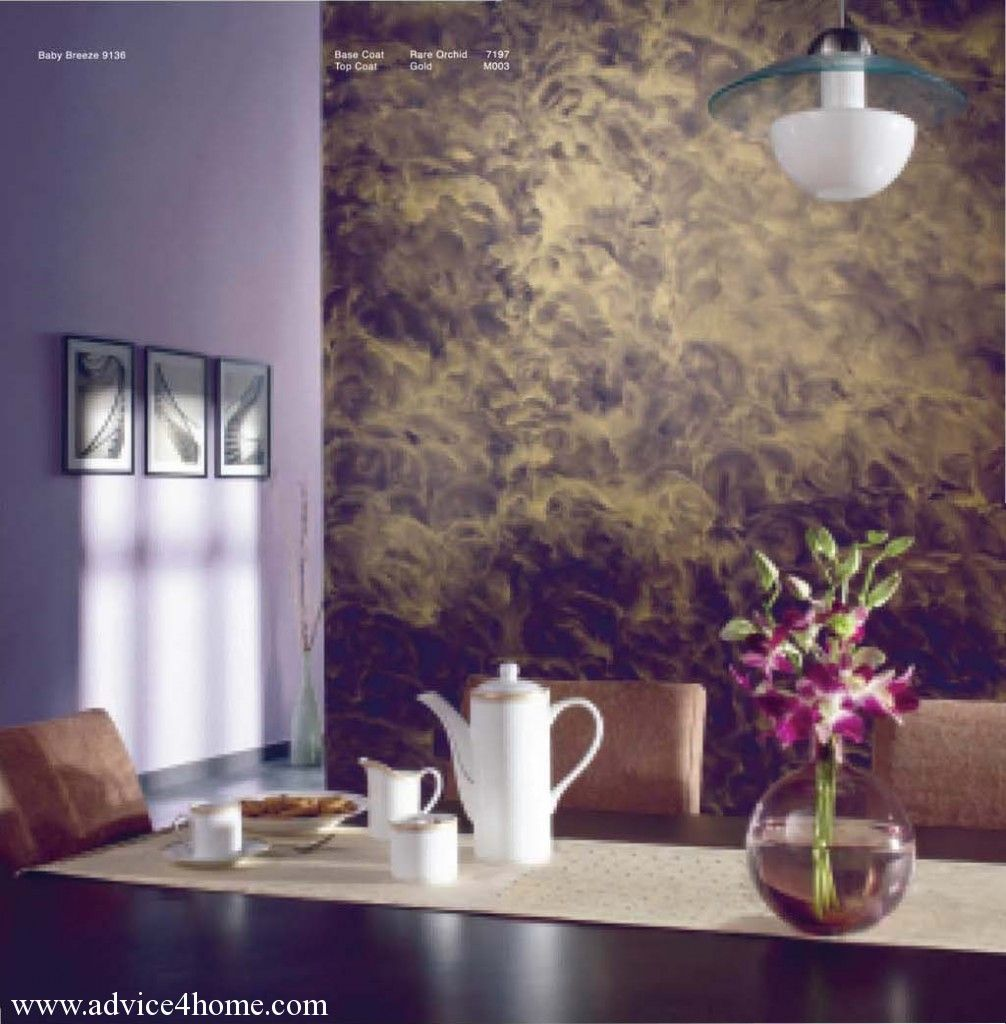 Asian paints royale play special effect Color