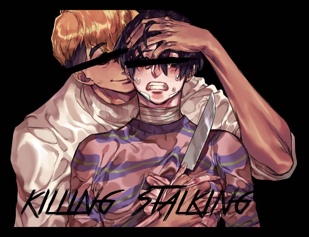 Pin on Killing Stalking