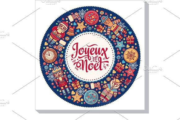 Christmas wreath noel vector card frenchmerrychristmas christmas wreath noel vector card frenchmerrychristmas joyeuxnoel stopboris Gallery