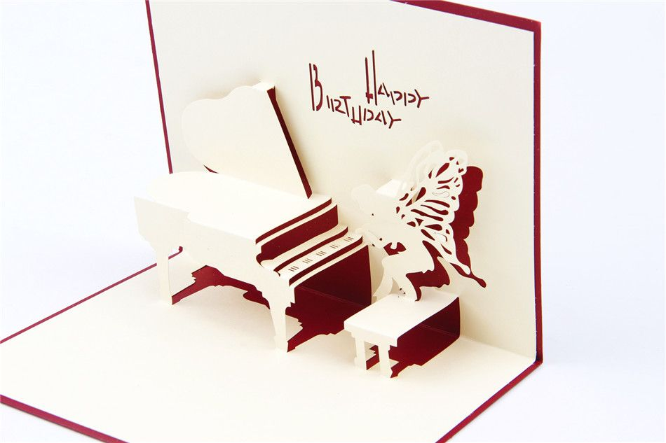 Открытки с днем рождения рояль