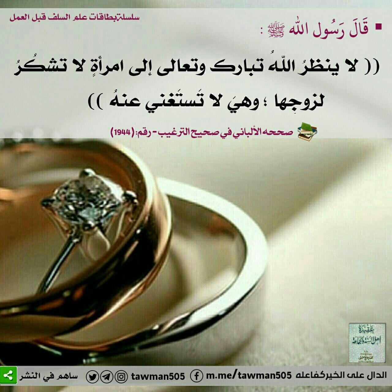 الحمد و الشكر لله علي نعمه Engagement Rings Wedding Rings Engagement