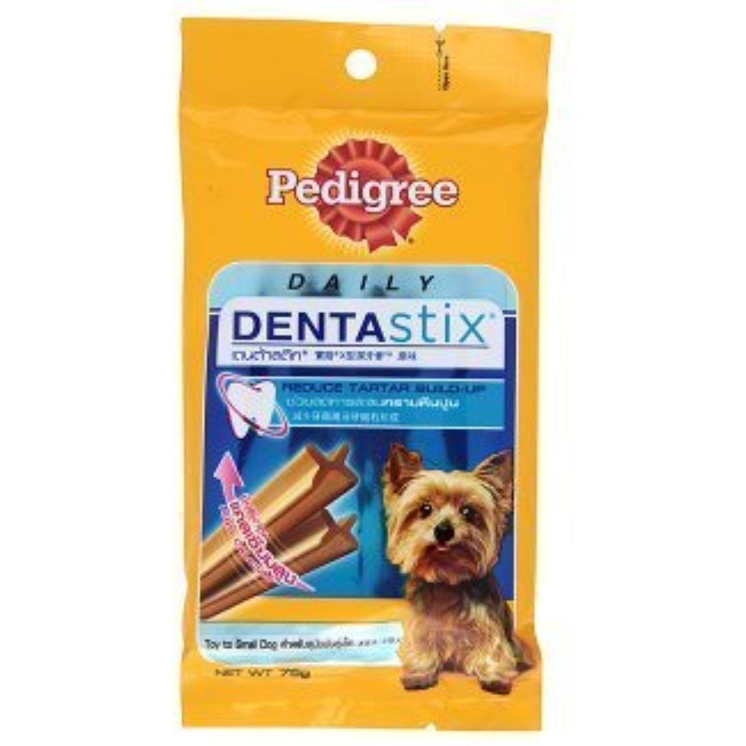 Pedigree Reduce Tartar Build Up Formula For Toy To Small Dog