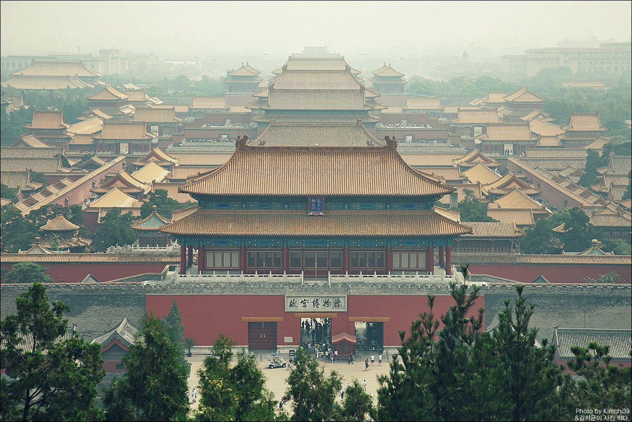 Forbidden City Beijing China Ming Dynasty 15th Century C E And Later Stone Masonry Marble Brick Wo Ap Art History 250 Art And Architecture Art History