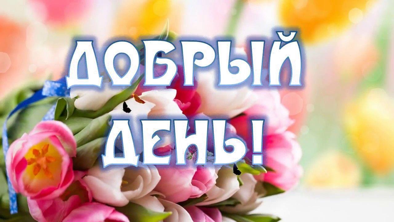 Пожелание приятной работе девушке николай пиросманишвили