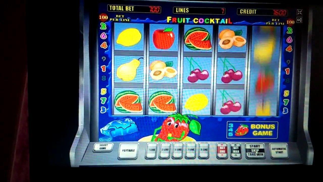 играть автоматы фрукты