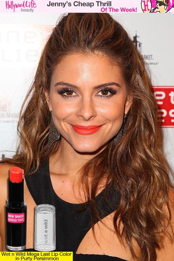 Maria Menounos Lipgloss - Makeup Lookbook - StyleBistro