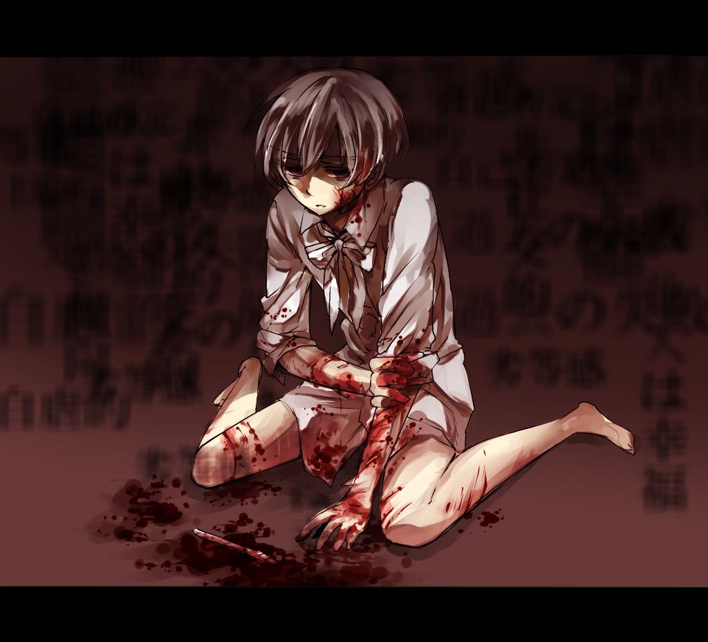 Gore Emil Hetalia, Anime, Horror