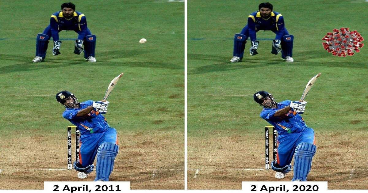 Ms Dhoni Winning Six In 2011 World Cup Kovid 19 Battle Police Remember Dhoni S Charismatic Six Shared World Cup 2011 In 2020 World Cup Cricket News Battle
