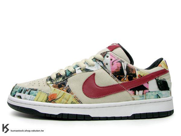 d5baefefe756 NIKE DUNK LOW PRO SB PARIS 籃球鞋 運動鞋 球鞋