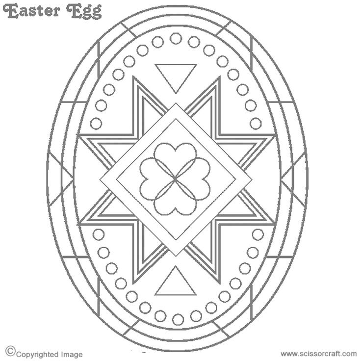 Pysanky Colouring Pages Easter Egg Fabric Pysanky Eggs Pattern Easter Coloring Pages