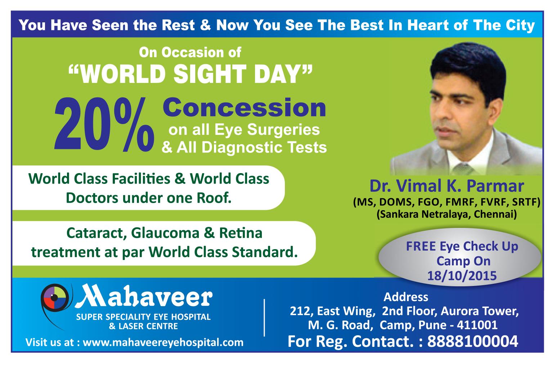 b1fa57c5062 Pin by Mahaveer Eye Hospital on Free eye check up camp