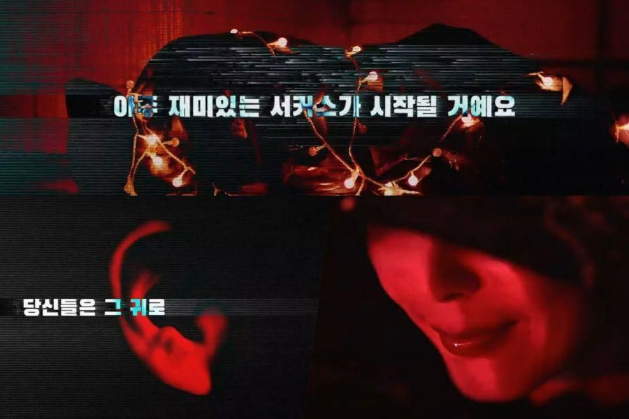 """Watch: The Mysterious Villain Of """"Voice 4"""" Invites Viewers To A Spine-Chilling Circus In New Teaser"""