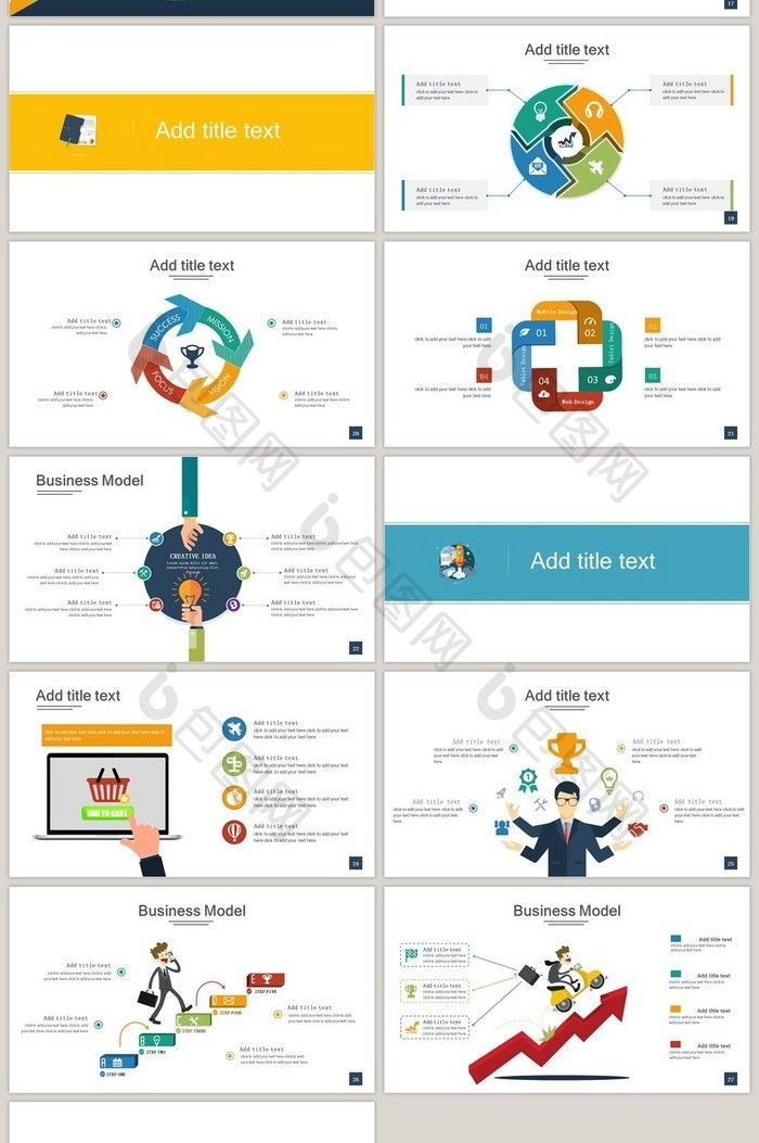 2017 internet flat work report ppt template #slide #keynote - Summary Report Template