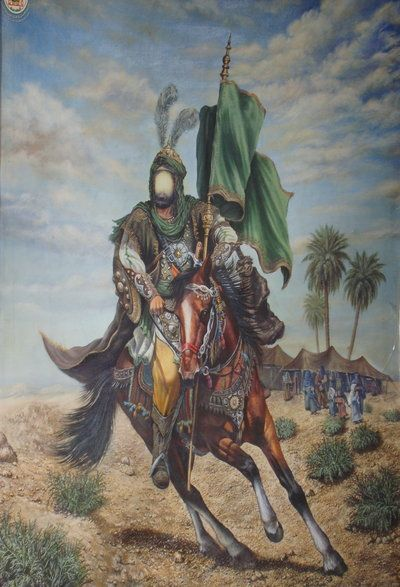 Non Muslim Perspective On The Revolution Of Imam Hussain: AL Abbas By Shia-ali.deviantart.com On @deviantART