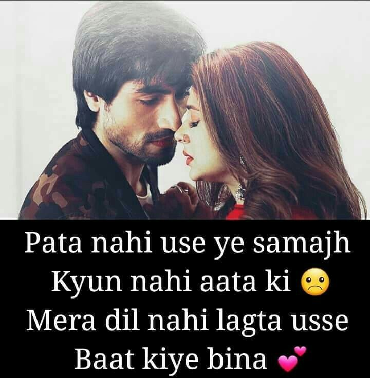 Pin by Heena Ansari on Love Quotes | Love smile quotes