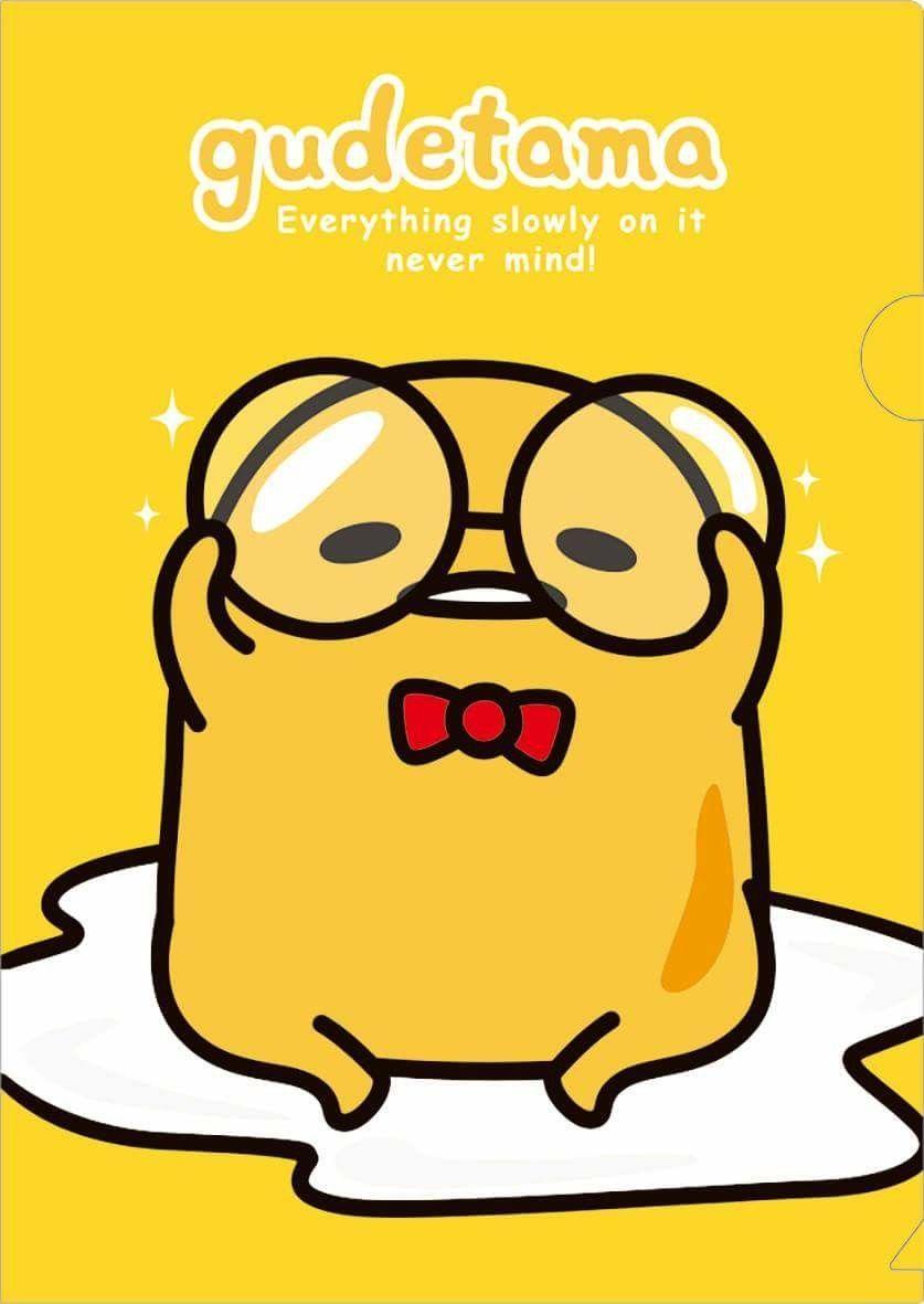 ぐでたま おしゃれまとめの人気アイデア Pinterest Maki F とても