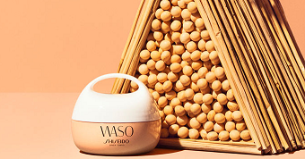 Diventa Tester Giga-Hydratating Rich Cream Waso Shiseido con TRND