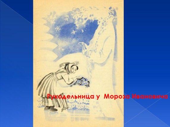 гдз русский язык герасименко онлайн