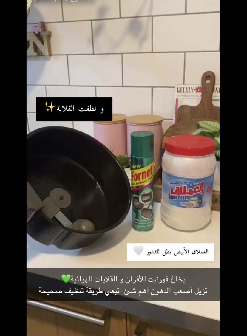 Pin By Tahani Mohammad On تنظيفclean Trash Can Canning