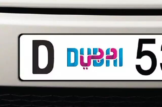 Dubai S New License Plates Are Written In Both English And