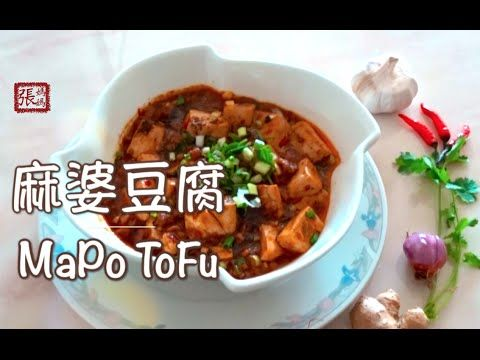 mapo tofu easy recipe youtube mapo tofu easy recipe youtube forumfinder Gallery
