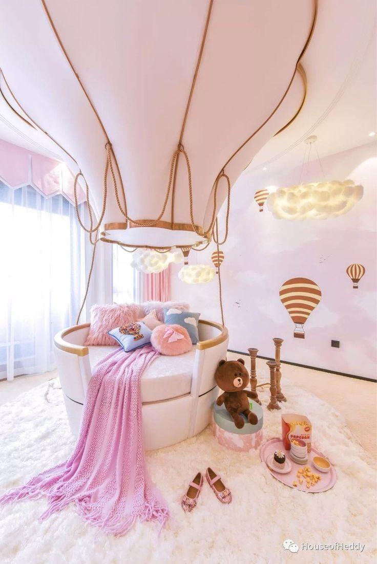 So süß | Kinder & Babys Zimmer | Gepinnt zu Balerma Nutrition | #balermanutrit… #kidsnutrition