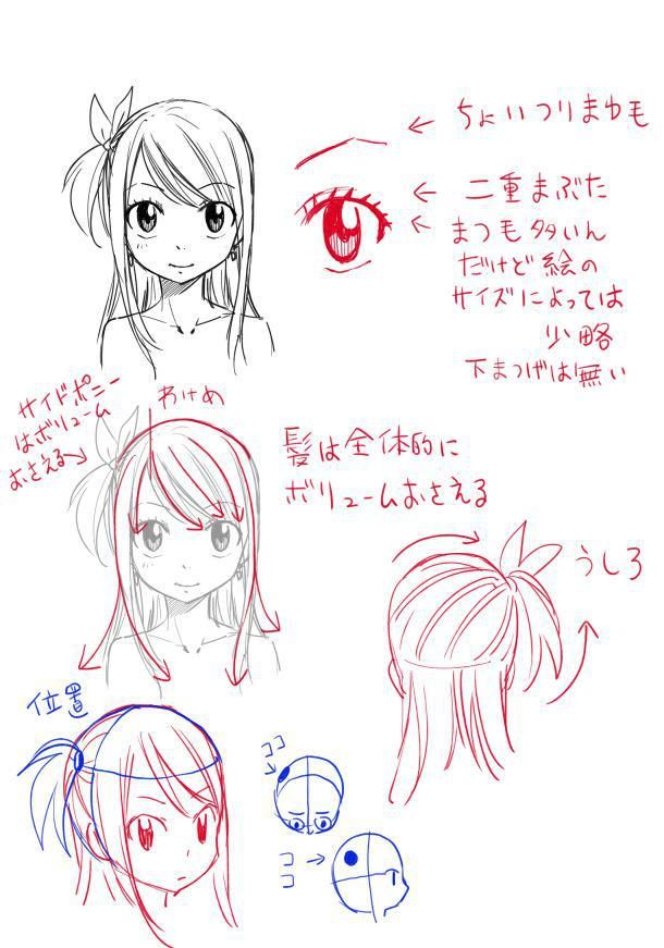 Hiro Mashima Sketches A Female Version Of Natsu Dragneel Haruhichan Fairy Tail Art Fairy Drawings Fairy Tail Drawing