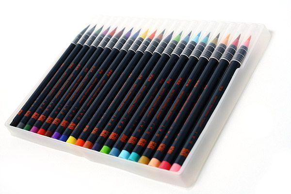 Art Supplies Akashiya Sai Watercolor Brush Pen 20 Color Set