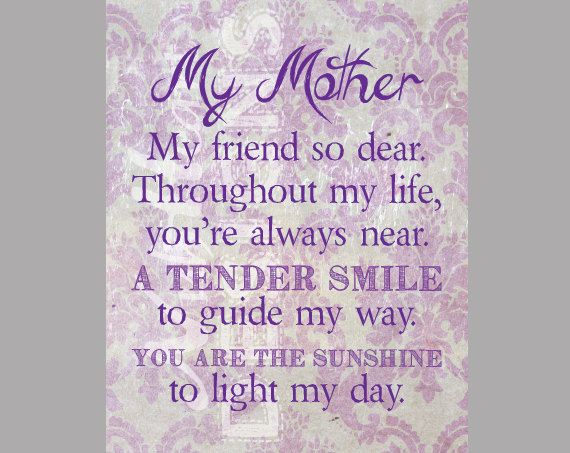 My Mother My Friend So Dear Mother S Day Poem Printable 5 00