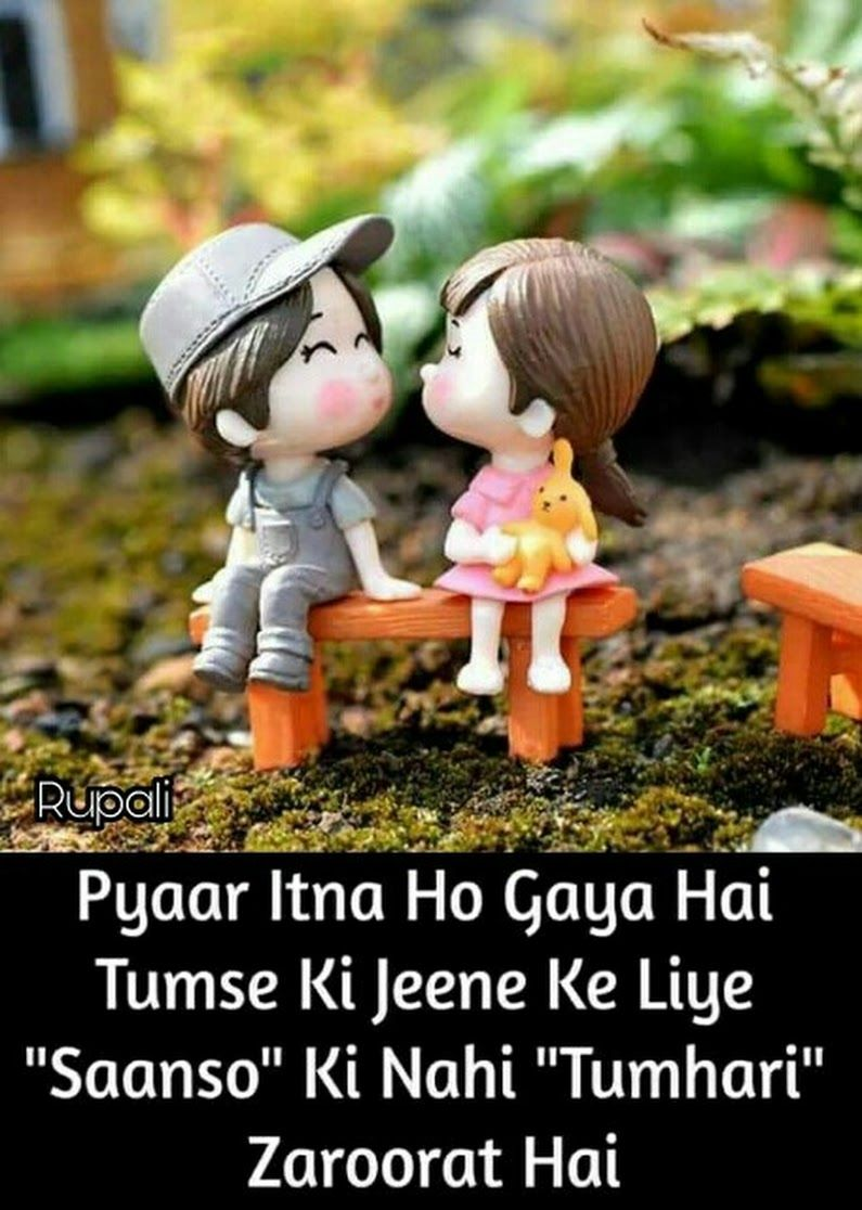 Pin By Vikash Anand On Hindi Quotes Feelings Pinterest Love