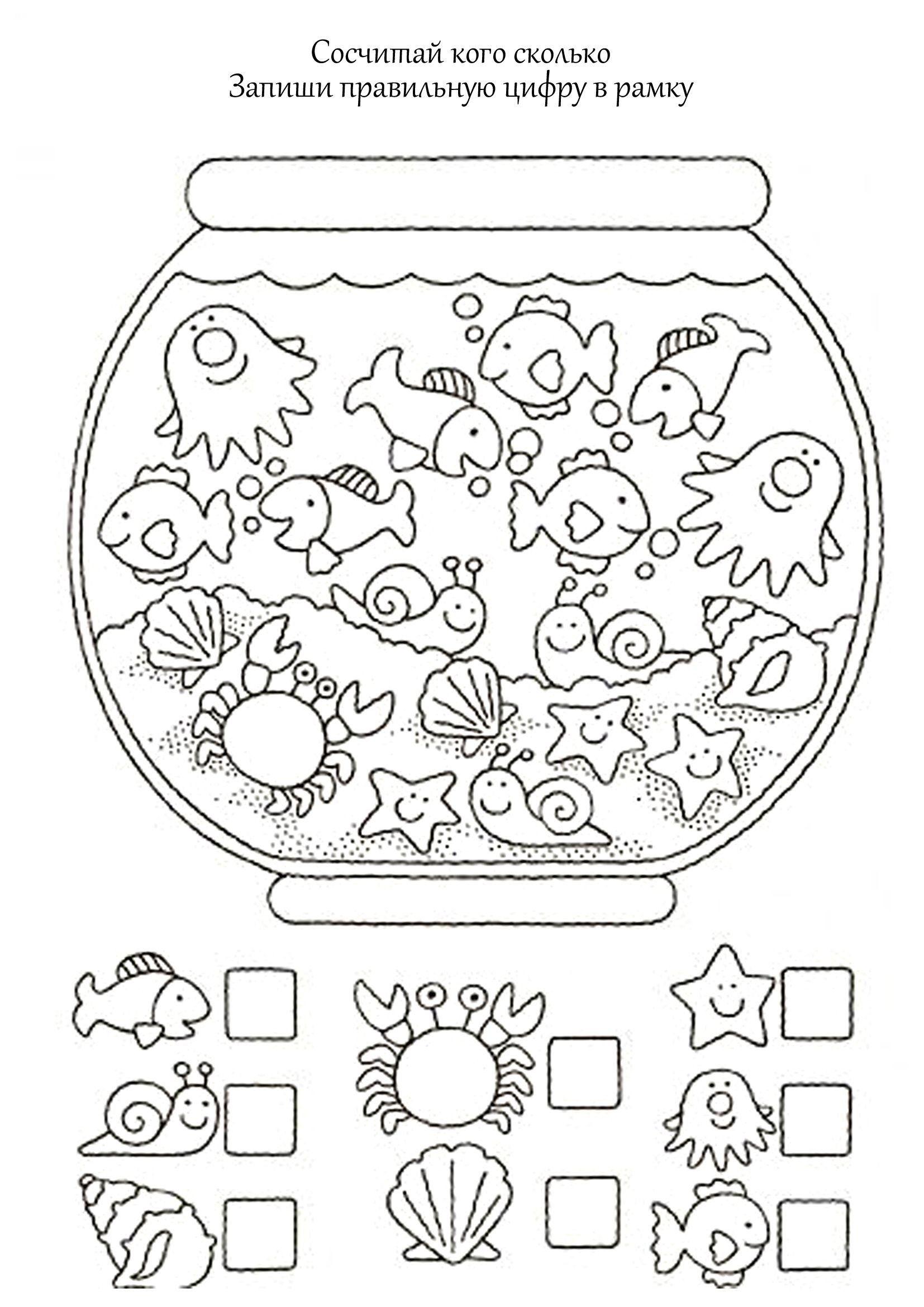 Spanish Alphabet Worksheets for Kindergarten Kindergarten ...