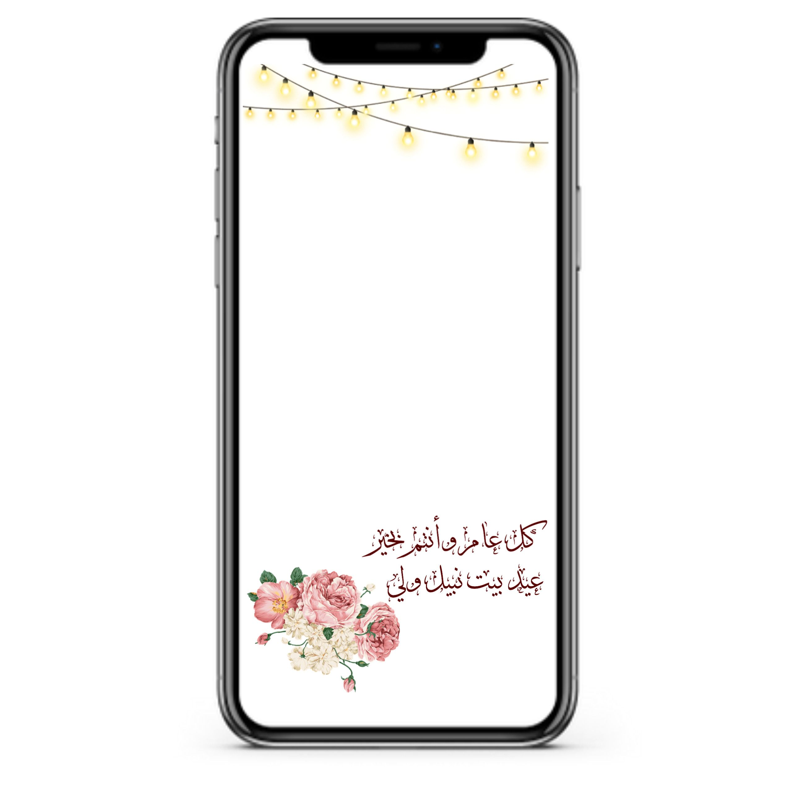 Pin By R H Filters On فلتر سناب شات Electronic Products Phone Electronics