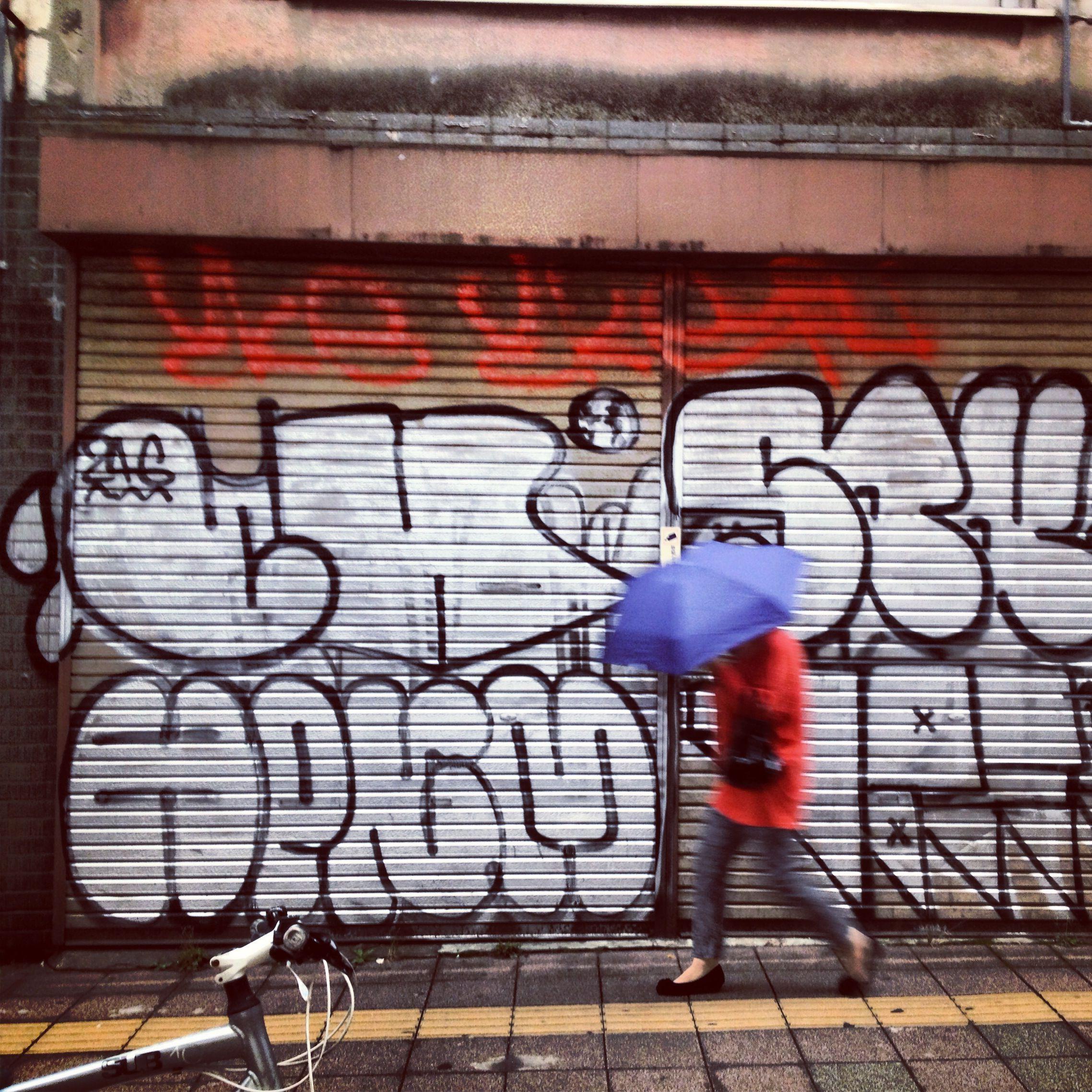 Graffiti wall tokyo - Photo By Harry Maison Graffiti Everywhere Along Route 246 In Sagenjaya Ward Tokyo