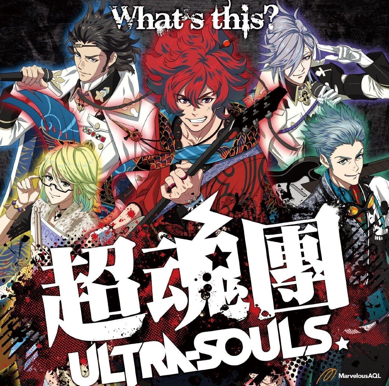 막말 rock Google 검색 Anime music, Anime, Rock