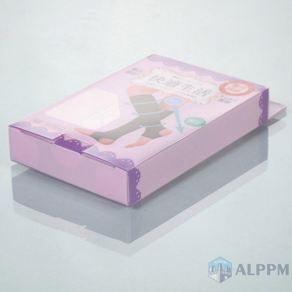 Low-Cost PVC Packaging Box | Transparent Plastic Box