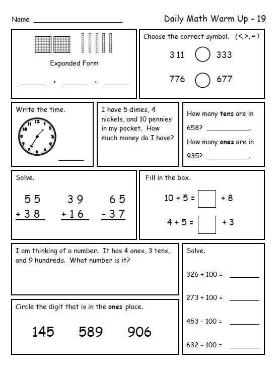 Math for Second Grade (Second Trimester) | morning work ...