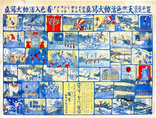 東京国立近代美術館フィルムセンター nfcデジタル展示室 ギャラリーページ フィルム デジタル ハンドブック