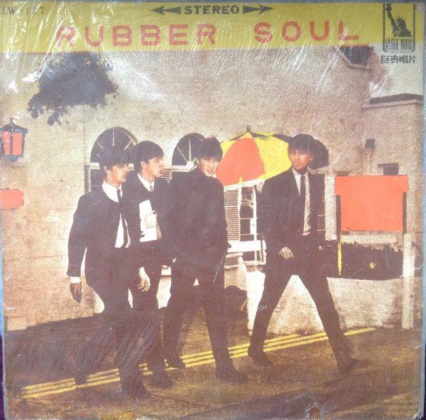 The Beatles Rubber Soul Vinyl Lp Album Unofficial Release Stereo Discogs Rubber Soul Beatles The Beatles Rubber Soul