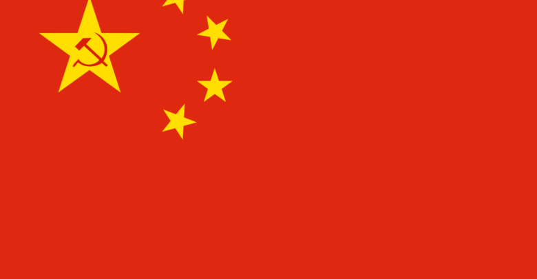 عدد سكان الصين وحقائق لم تكن تعرفها من قبل Eu Flag Country Flags Flag