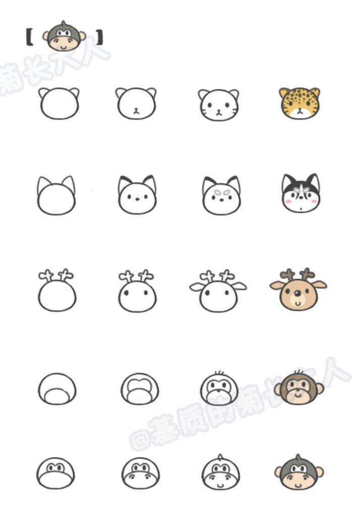 Cute Animals Doodles Doodles Pinterest Zeichnen Tiere