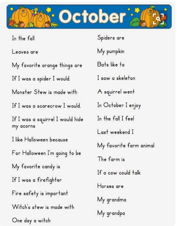 Pin By Marla Lynne On I Am The Decisive Element First Grade Writing Journal Writing Prompts Preschool Journals 1st grade sentence starters