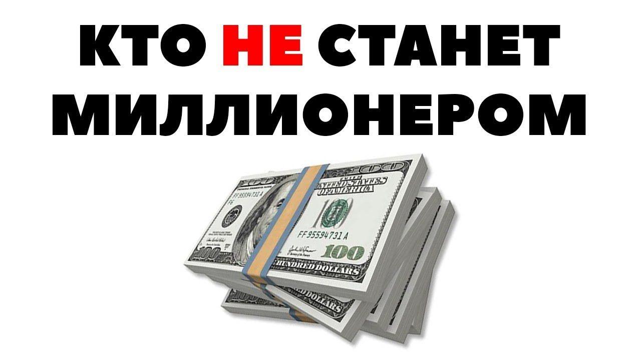 Как грамотно инвестировать деньги требования микрокредит