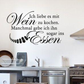wandtattoo spruch ich liebe es mit wein zu kochen wohn ideen pinterest wandtattoo. Black Bedroom Furniture Sets. Home Design Ideas