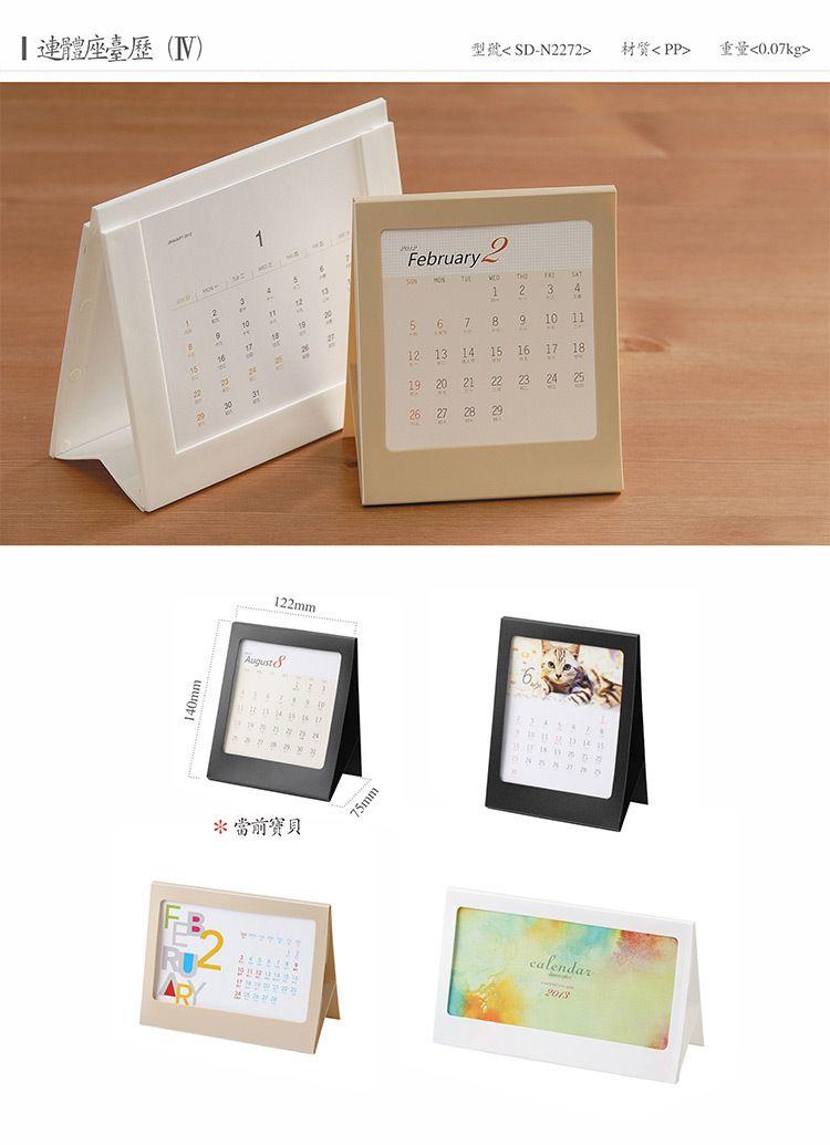 Aliexpress Com Buy Creative Printed Plastic Table