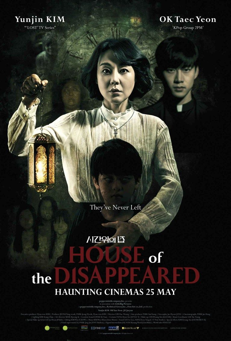 FILM REVIEW] House of The Disappeared (2017) – The Seoul