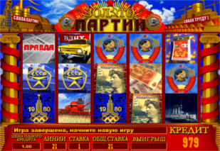 Играть в игровые автоматы бесплатно и без регистрации золото партии play free online casino slots no download