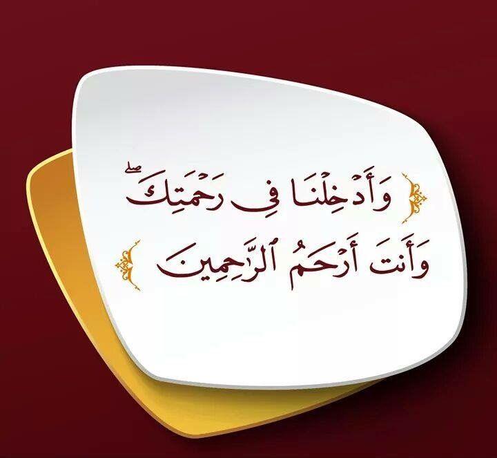 Pin By Adel Babqi On ٧ سورة الأعراف Holy Quran Noble Quran Prayer Times